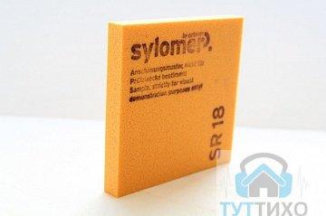 Sylomer SR 18 эластомер для виброизоляции (1200х1500х25мм, оранжевый) цена за м2