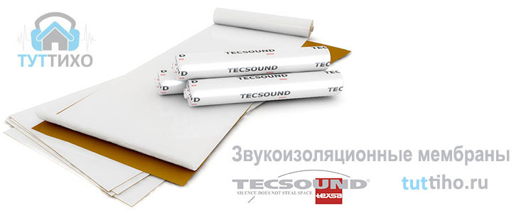 мембраны Tecsound